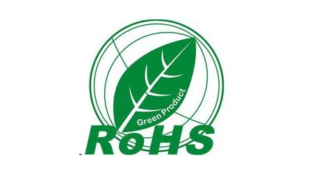 欧盟rohs2.0最新标准